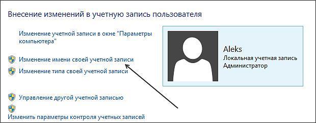 11284086907-vkladka-korrektirovki.jpg