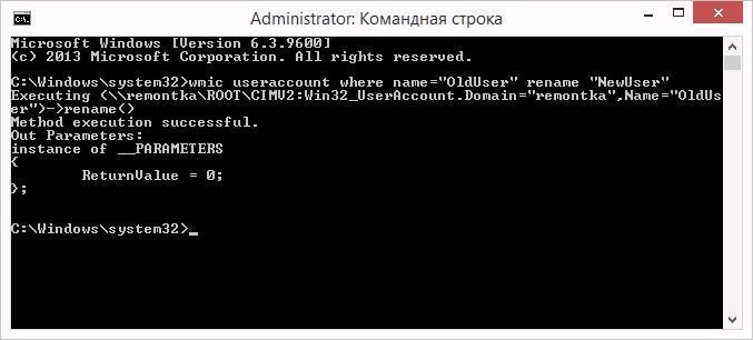 11284086910-pechat-teksta-v-komandnoj-stroke.jpg