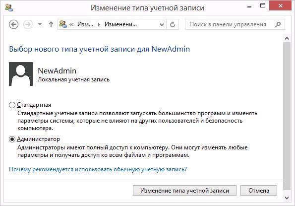11284086914-grafa-administrator.jpg