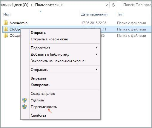 11284086915-direktoriya-users.jpg