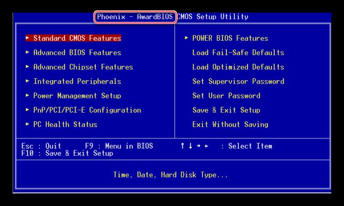 Protsess-vyistavleniya-polzovatelskih-nastroek-v-BIOS-na-kompyutere.png