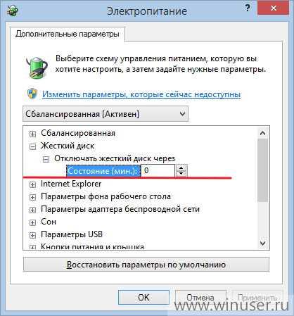 kak_otklyuchit_zhestkij_disk_v_windows_7_16.jpg