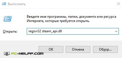 1476796891_steam2.jpg