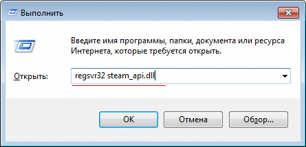 registration-steam-api.png