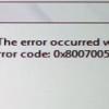 error-mini-100x100.png