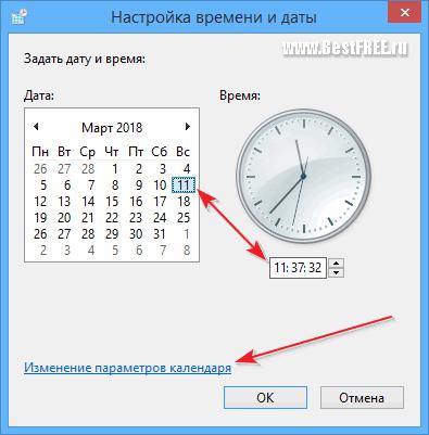 Clock_8.png