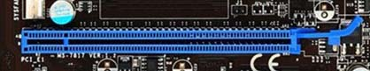 slot-pci-express-x16.jpg
