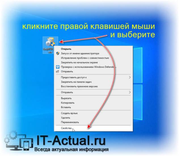 Fix-file-does-not-start-1.jpg