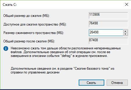 8785459-535x482.jpg