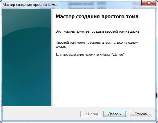 prostoy-tom-1.png