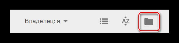 Vhod-v-menyu-zagruzki-na-Google-Prezentatsii.png