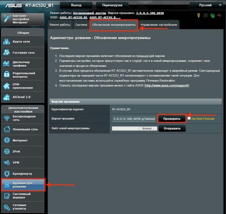 software_1.jpg