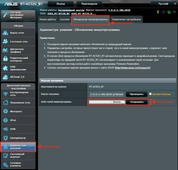 software_2.jpg