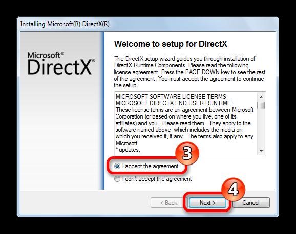 Ustanovka-DirectX.png
