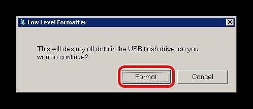 okno-programmyi-Formatter-Silicon-Power.png