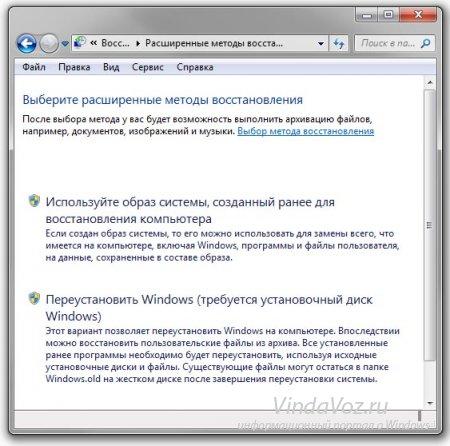 1357735100_pereustanovka.jpg