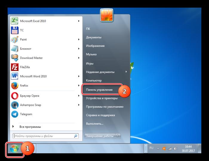 Perehod-v-Panel-upravleniya-cherez-menyu-Pusk-v-Windows-7-10.png