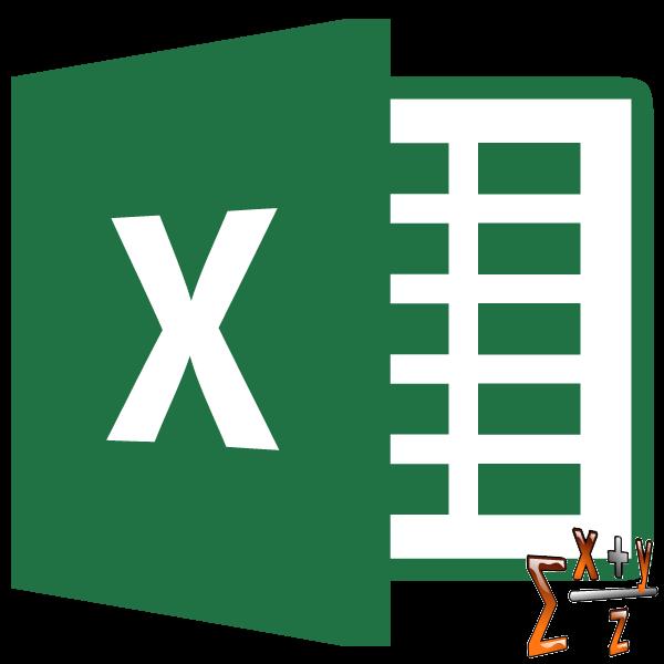 Srednee-arifmeticheskoe-v-Microsoft-Excel.png