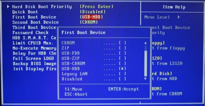 Проверка-USB-настроек-в-BIOS.jpg