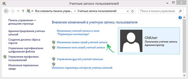 windows-8-1-account-settings.png