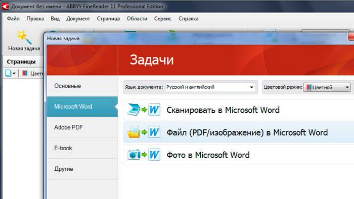 pdf_word.jpg