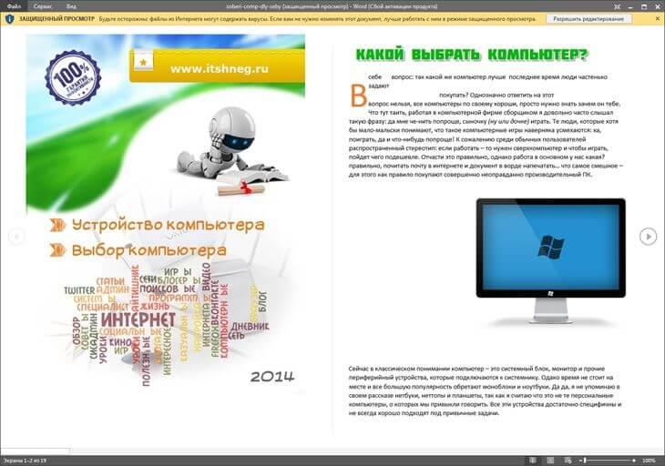 my-pdf-file.jpg