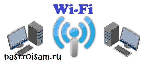 pc-to-pc-wifi.png