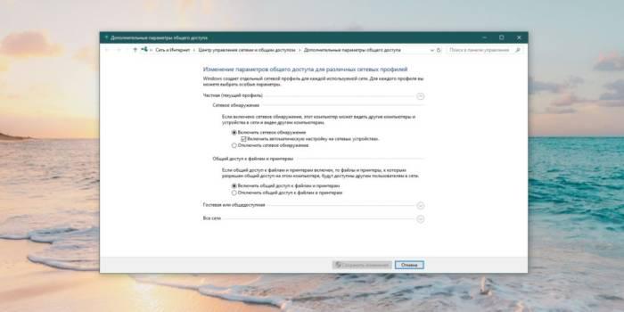 2019-10-24-13_17_32-CNMicrosoft-Windows-OMicrosoft-Corporation-LRedmond-SWashington-CUS_1571901465-e1571901478732-1024x512.jpg