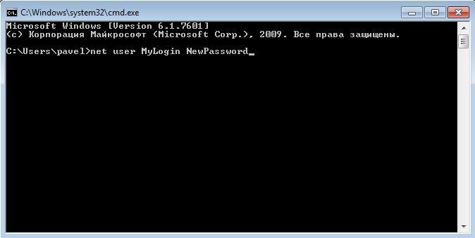 1485002462_kak-razblokirovat-noutbuk-3.jpg