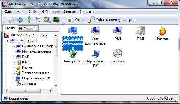 1349185441_106.jpg