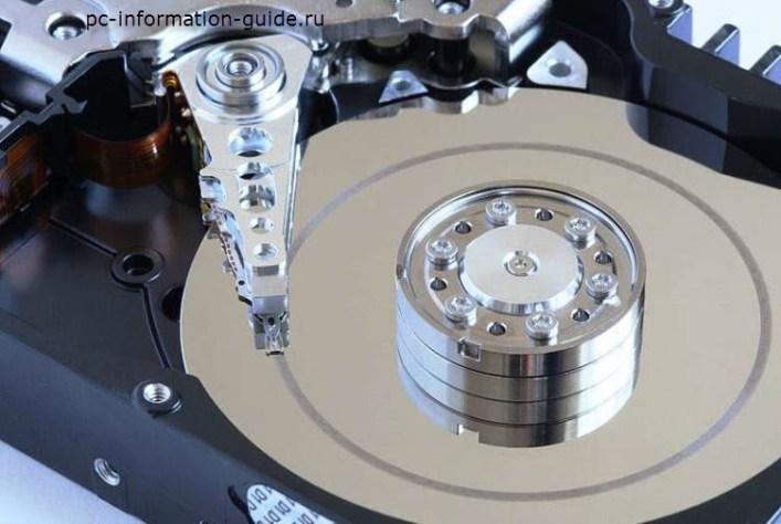 povrezhdenie-zhestkogo-diska.jpg