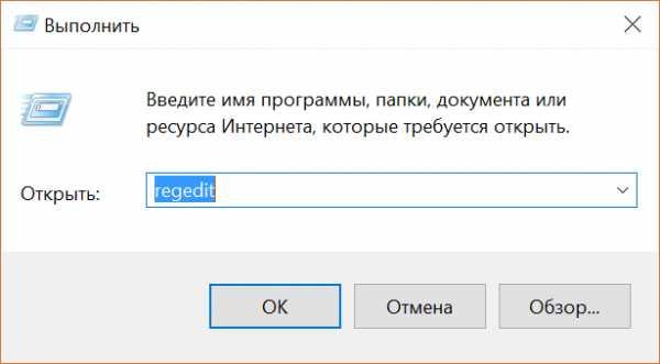 kak_ubrat_zatuhanie_ekrana_na_windows_10_14.jpg