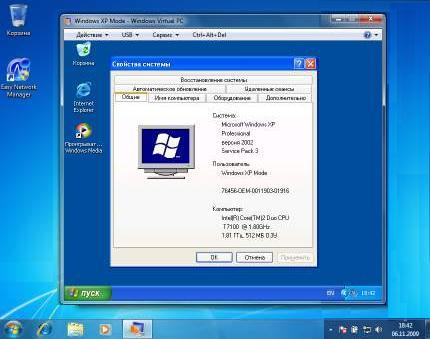 01-VM-v-OS.jpg