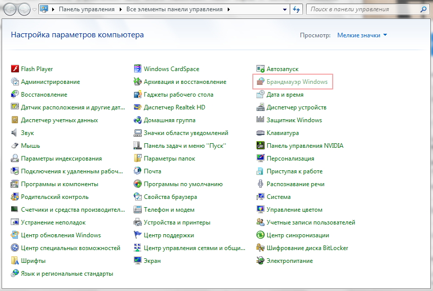 nastroyka-brandmaue`ra-windows-7_1.jpg