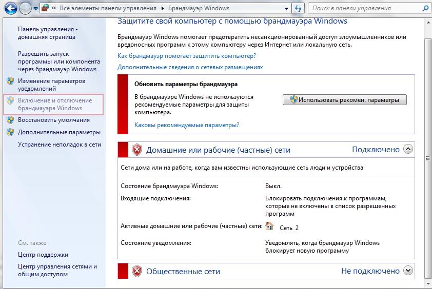 nastroyka-brandmaue`ra-windows-7_2.jpg