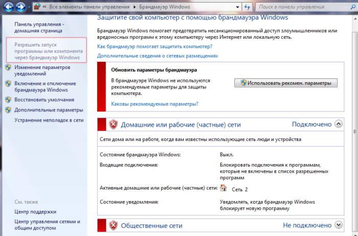 nastroyka-brandmaue`ra-windows-7_4.jpg
