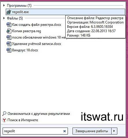 FileReestr1.jpg