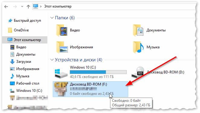 2017-12-07-16_48_47-Obraz-otkryit-mozhno-pristupat-k-ustanovke-igryi.png
