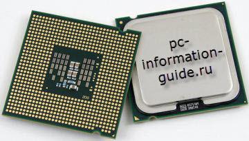 kak-ustroen-processor.jpg