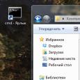 25_tikhaya-ustanovka-prilozheniy.png
