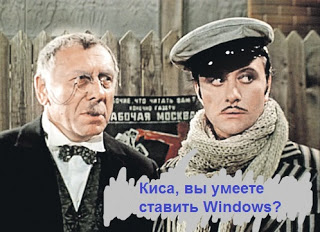 kisa_bender-1.jpg