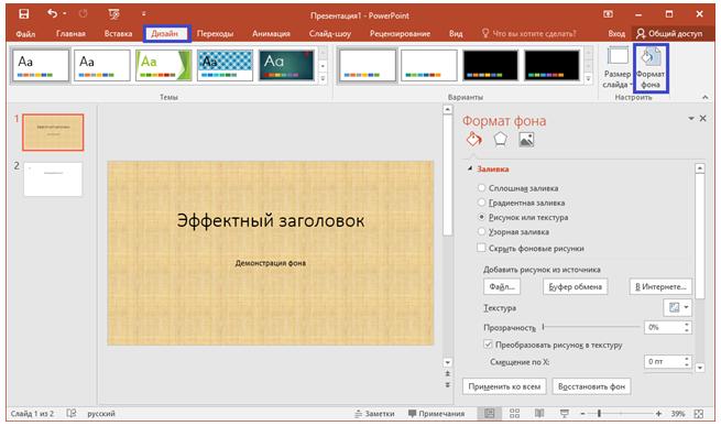 Screenshot_3-5.png