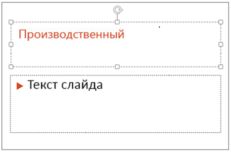 Screenshot_5-5.png