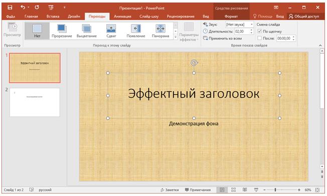 Screenshot_14-5.png