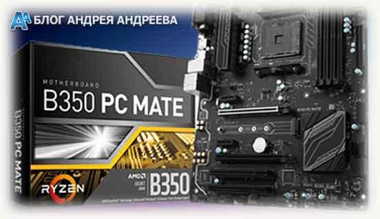 korobka-ot-mat-platy-B350.jpg