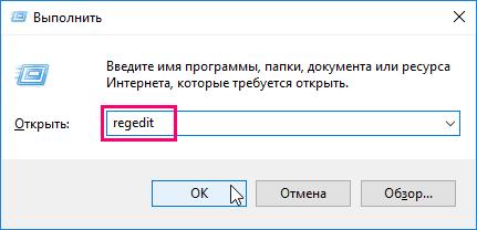 kak-udalit-amd-catalyst-control-center-polnostju-windows-7.png