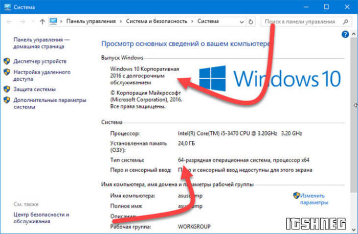 windows-version-02.jpg