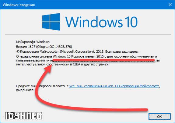windows-version-04.jpg