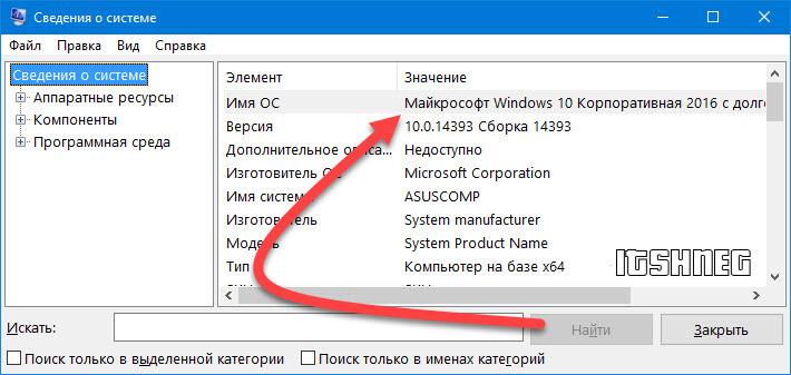 windows-version-08.jpg