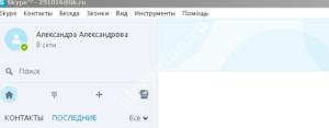 kak-yzn-log-5_result-300x117.png